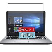 3枚 Sukix フィルム 、 ASUS Laptop X555QA 15.6インチ 向けの 液晶保護フィルム 保護フィルム シート シール(非 ガラスフィルム 強化ガラス ガラス )