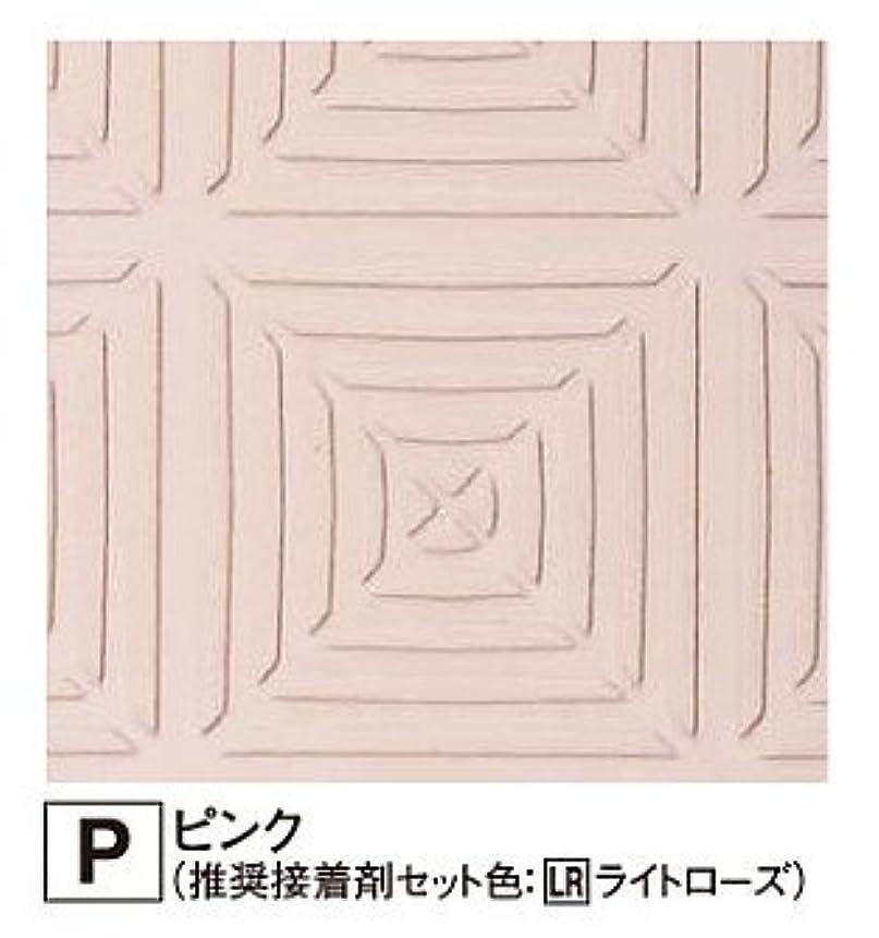 ブースト等しい悲惨フクビ化学工業 あんから 浴室用床シート AK010P ピンク 長さ1m×幅1800mm×厚み4.0mm 1枚 お風呂 床