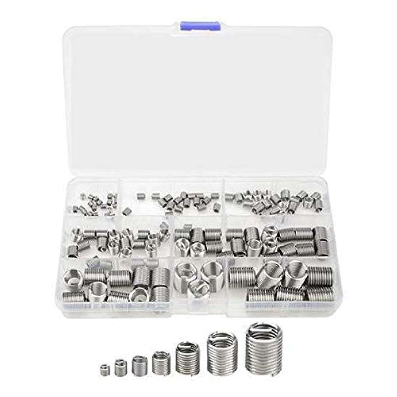 学者褐色些細なTOOGOO 120個、シルバー、M3-M12スレッド修理インサートのキット、セット、ステンレススチール、ハードウェア用の修復ツール