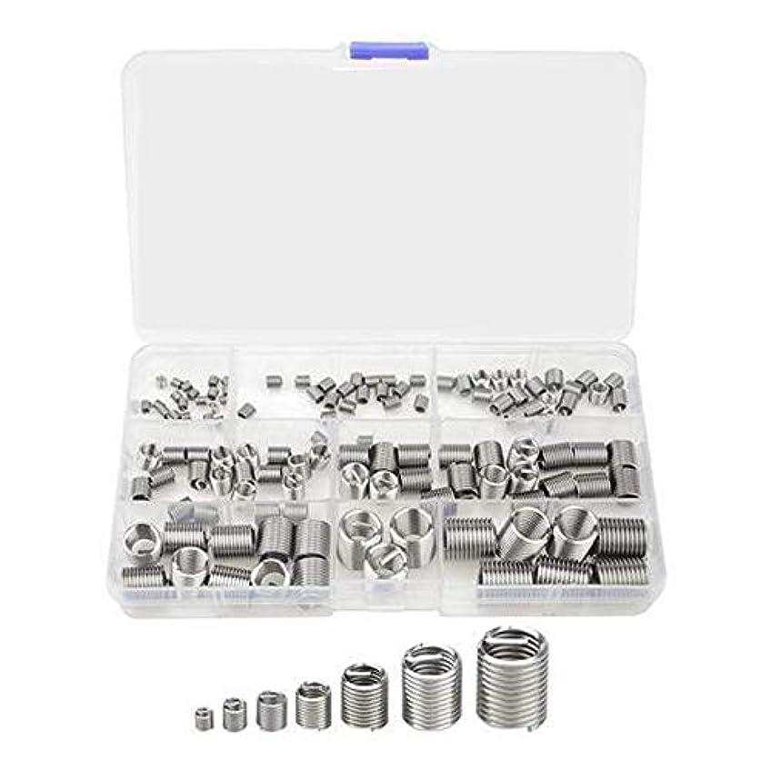 イヤホン細胞圧力RETYLY 120個、シルバー、M3-M12スレッド修理インサートのキット、セット、ステンレススチール、ハードウェア用の修復ツール