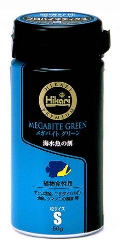 ヒカリ (Hikari) ひかりプレミアム メガバイトグリーンS 50g グリーン S
