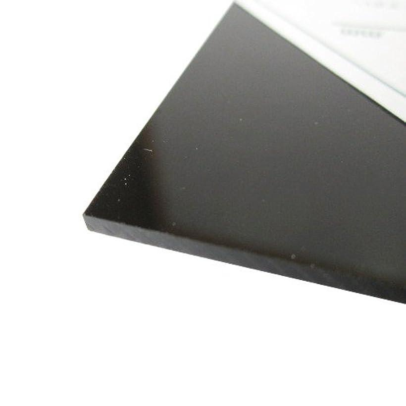 全国工夫する付き添い人カナセ アクリル板 550×650×2mm 黒