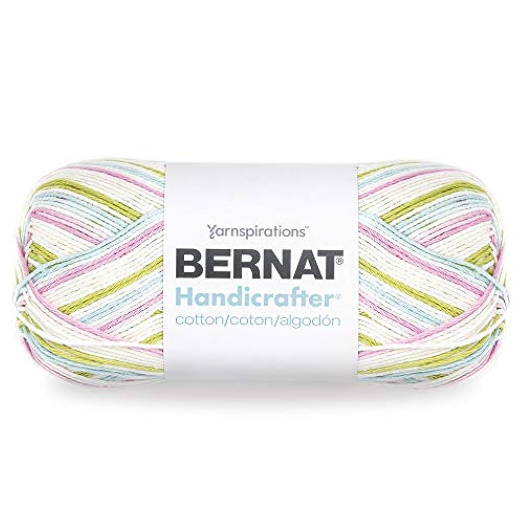 Bernat 16203434028 Handi Cotton BB Yarn, Lava Lamp vpq4073904