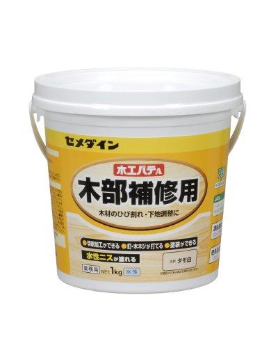 セメダイン 木部補修用 木工パテA 業務用 1kg ポリ缶 タモ白 HC-157