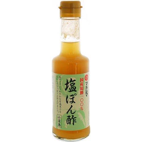 マルシマ 塩ぽん酢 200mL