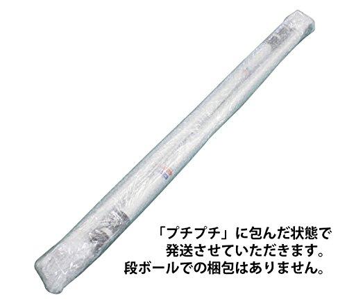 テントタープ用アルミポール2本スライド式組立不要ワンタッチ長さ調整簡単日除け熱中症対策【Fungoal】