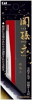 関孫六 毛抜き(先平) HC3505