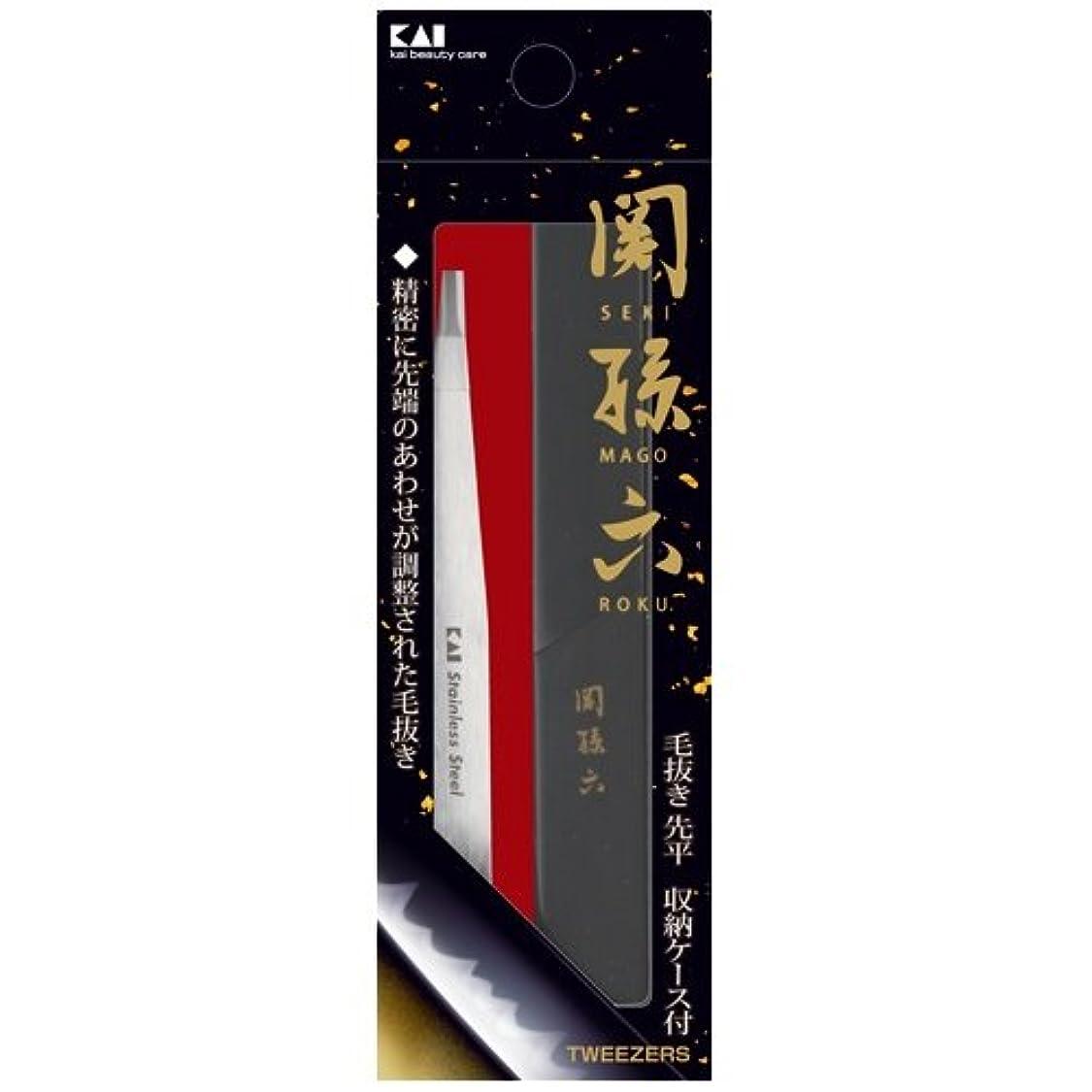 靄幾何学不毛の関孫六 毛抜き(先平) HC3505