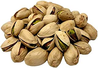 NUTS U.S. – California Pistachios | Roasted & Unsalted | No Wax, No Added Color or Flavor | NON-GMO and Natural | JUMBO SI...