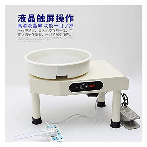 XINXI-MAO Cerámica Yulang Cerámica Cerámica Pull Pull Máquina Cristal Líquido Toque Máquina Máquina Equipo De Máquina Tirando Embryo Clay Bar Cerámica Herramienta Equipo (Size : 250W)