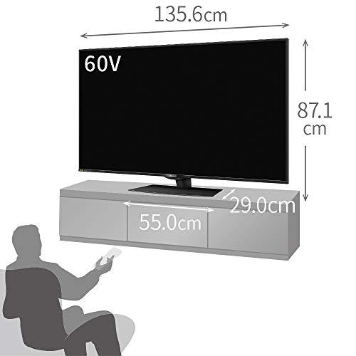 シャープ60V型8K4Kチューナー内蔵液晶テレビAQUOSandroidTV8KPureColorパネル搭載2020年モデル8T-C60CX1