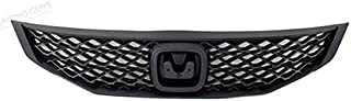Best 2009 civic si grill Reviews