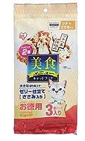 【まとめ買い】美食メニューツナ一本仕込み ささみ入りゼリー仕立て 【60g×3パック×6個セット】 アイリスオーヤマ 猫用ウエットフード 栄養補完食