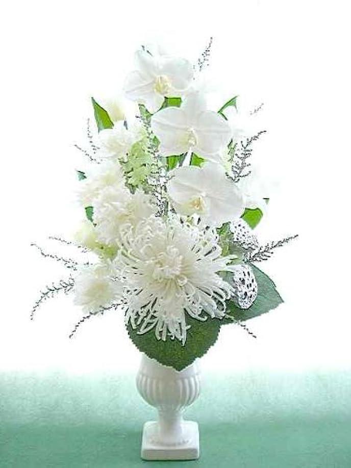 周辺地域布お仏壇のお供え 豪華アナスタシアと胡蝶蘭仏花アレンジ プリザーブドフラワー