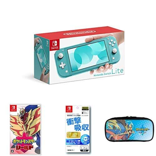 Nintendo Switch Lite ターコイズ + ポケットモンスター シールド -Switch + 【任天堂ライセンス商品】Nintendo Switch Lite専用液晶保護フィルム 多機能 + 【任天堂ライセンス商品】Nintendo Switch Lite専用スマートポーチ  伝説のポケモン セット