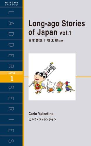 Long-ago Stories of Japan vol.1 日本昔話1 桃太郎ほか ラダーシリーズ