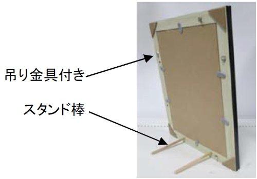 ナカバヤシ『樹脂製賞状額金ケシA3(フ-KWP-40N)』