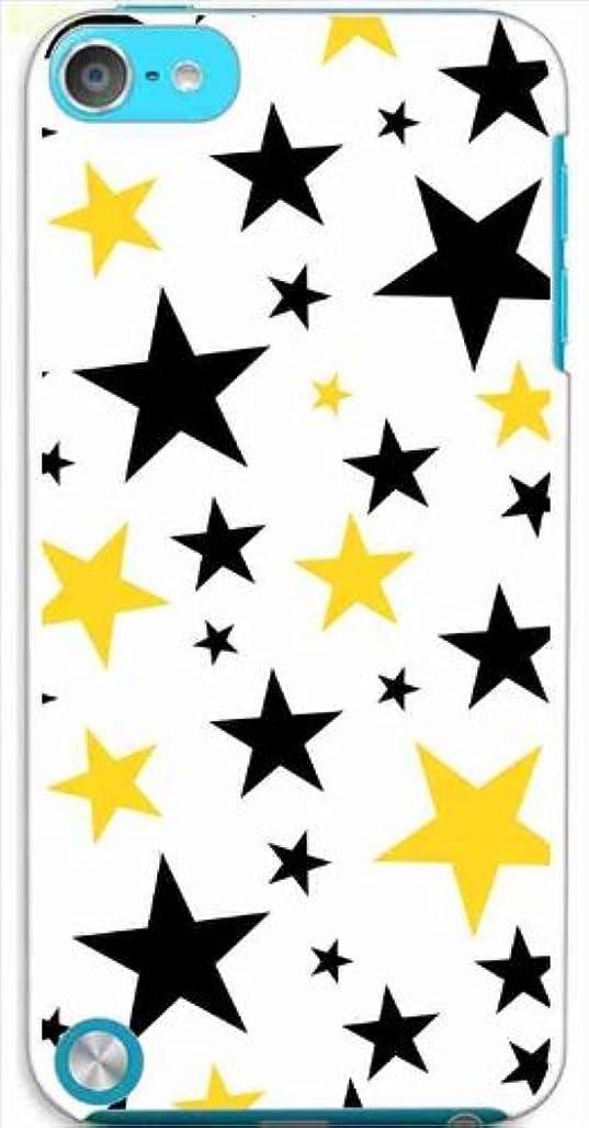 スタイル化学薬品不毛のsslink iPodTouch5 アイポッドタッチ5 ハードケース ca1308-6 スター 星柄 スマホ ケース スマートフォン カバー カスタム ジャケット apple