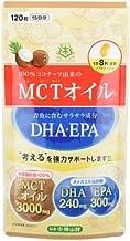 仙台勝山館 MCTオイル+DHA・EPA サプリメント(120粒)