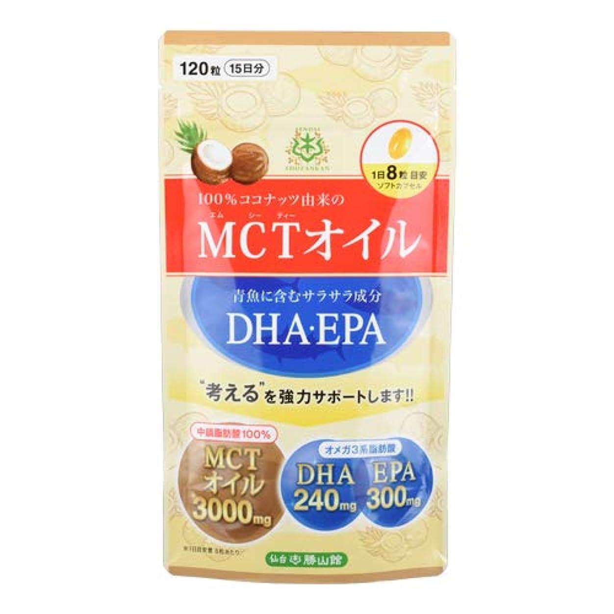 立場染色休眠仙台勝山館MCTオイル+DHA?EPAサプリメント(120粒)