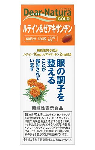 ディアナチュラゴールドルテイン&ゼアキサンチン120粒(60日分)[機能性表示食品]