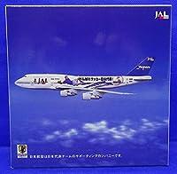 JAL 1:500 ボーイング B747-300 がんばれサッカー日本代表 JA8908