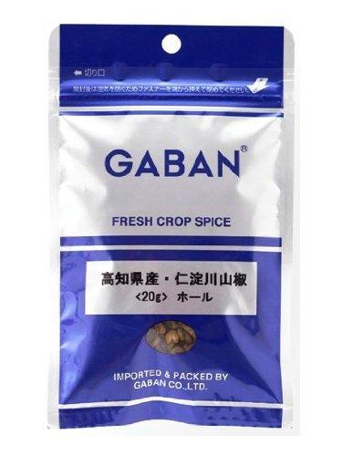 GABAN(ギャバン)『高知県産 仁淀川山椒』