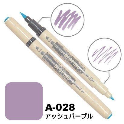 Deleter Neopiko Manga Comic Pen Neopiko 3 - Cloth Pen&Brush - 028 - Ash Purple