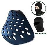 Nの世界 サバゲーマスク フェイスガード バラクラバ 人気 シェルマスク 【フェイスマスク付き/ブラック】