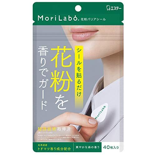 MoriLabo モリラボ 花粉バリアシール 衣類に貼る シールタイプ 40枚入