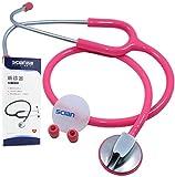Estetoscopio de uso general Cardiología clásica Cabeza doble, rosa, analizador clínico Accesorios Aluminio ligero Enfermera Estetoscopio para médico Enfermera Veterinario Estudiante de medicina