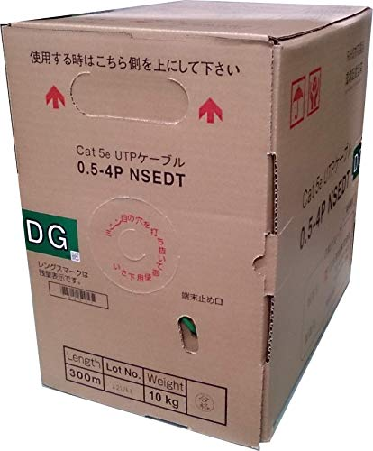 日本製線 Cat5e LANケーブル(300m巻き) NSEDT 0.5mm-4P 緑