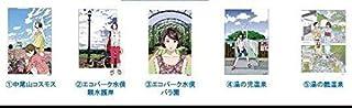 江口寿史 水俣限定「江口寿史氏デザインのポスター (5種類セット)」