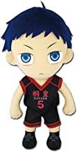 "GE Animation GE-52796 Kuroko's Basketball 9"" Daiki Aomine Stuffed Plush"