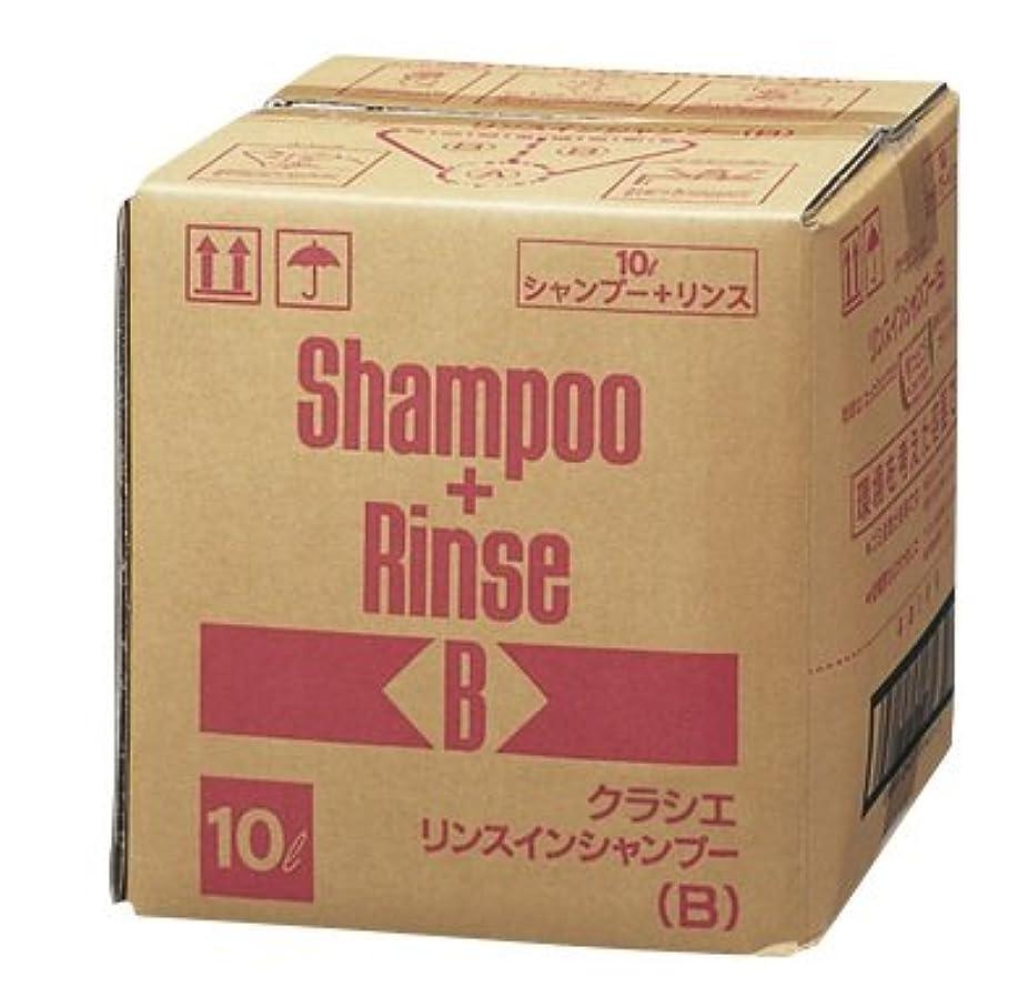 画家認可五kracie(クラシエ) Bシリーズ リンスインシャンプー 弱酸性タイプ フレッシュフローラルの香り 10L 業務用 家庭様向け 容器3本