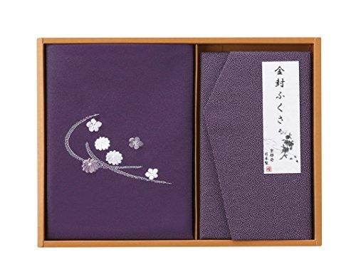 洛北 刺繍入風呂敷&金封ふくさ 紫 H023B