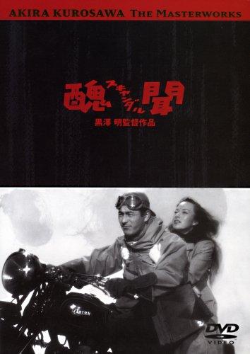 <あの頃映画> 醜聞(スキャンダル) [DVD]