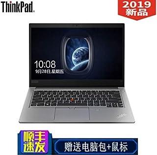 【下单送包鼠】联想ThinkPad S3锋芒(0VCD)英特尔酷睿i5 14英寸轻薄笔记本电脑(i5-8265U 8G 256GSSD FHD 1年保修 银色)Aisying