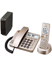 夏普Sharp 電話機 無線 設計款 帶1個子機 問候電話機拒接功能 1.9GHz DECT標準方式 金色系 JD-XG1CL-N