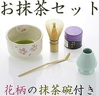 抹茶茶碗もついてくる お抹茶セット 抹茶の点て方(日本語・英語)説明書付き 抹茶セット 茶道具