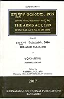 THE ARMS ACT,1959(KANNADA)
