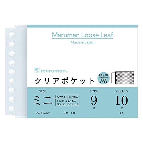 『マルマン クリアポケットミニ 95X137 9穴 10枚 L485』の1枚目の画像