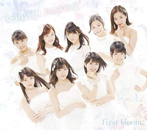 first bloom(初回生産限定盤B)(特典なし)