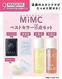 MAQUIA(マキア) 2020年 09 月号 付録違い版(MiMC付録版) [雑誌] (MAQUIA増刊)