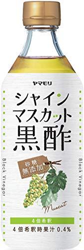 ヤマモリ 砂糖無添加 シャインマスカット黒酢 500ml ×6本
