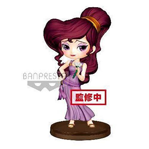 LAST LEVEL MEGARA Figura QPOSKET Disney Aladdin PILLO 7 CM, Multicolor (1)