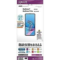 ラスタバナナ ZenFone7 ZS670KS ZenFone7 Pro ZS671KS フィルム 平面保護 反射防止 抗菌 アンチグレア ゼンフォン7 プロ 液晶保護 T2745ZS670KS