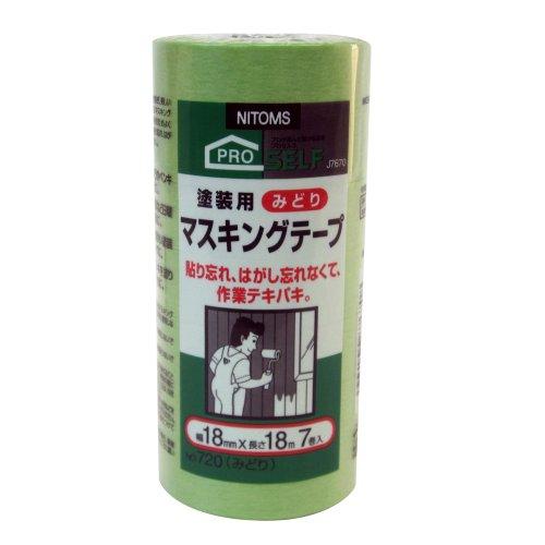 日東電工 マスキングテープ No.720 みどり 18mm×18m 7巻入り J7670 [養生テープ]