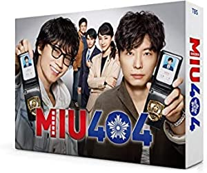 『MIU404』