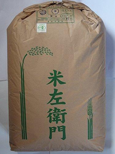 無農薬 あいがも 有機栽培 JAS認証 新米 つや姫 玄米 令和2年産 30kg 山形県庄内産 庄内の恵み屋
